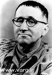 برتولت برشت (Bertolt Brecht)