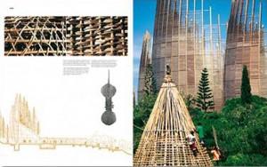 ساختمان سمبلیک مرکز تیجیبائو، اثر رنزو پیانو