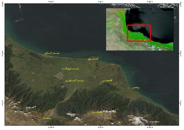 شکل (۱)/تصویر سنجندهی مودیس از جلگهی گیلان و موقعیت ایستگاههای هواشناسی که در محدودهی مورد مطالعه قرار گرفته است.