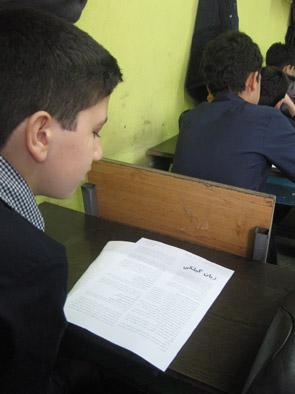 تدریس زبان گیلکی؛ یک تجربه 3