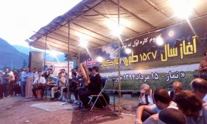 جشن آغاز سال نو طبری، لاریجان