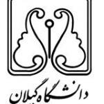 guilan university logo