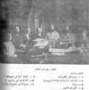 انقلابˇ شؤرا: مظفرزاده، گاؤک (هۊشنگ)، کاژانؤف، کارگاري تلي (شاپۊر)، ميرزا، حسن آلياني، کامران آقاىؤف.